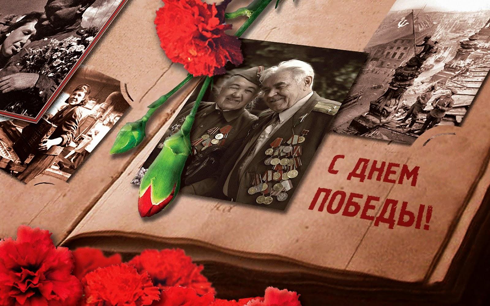Открытки в память о войне